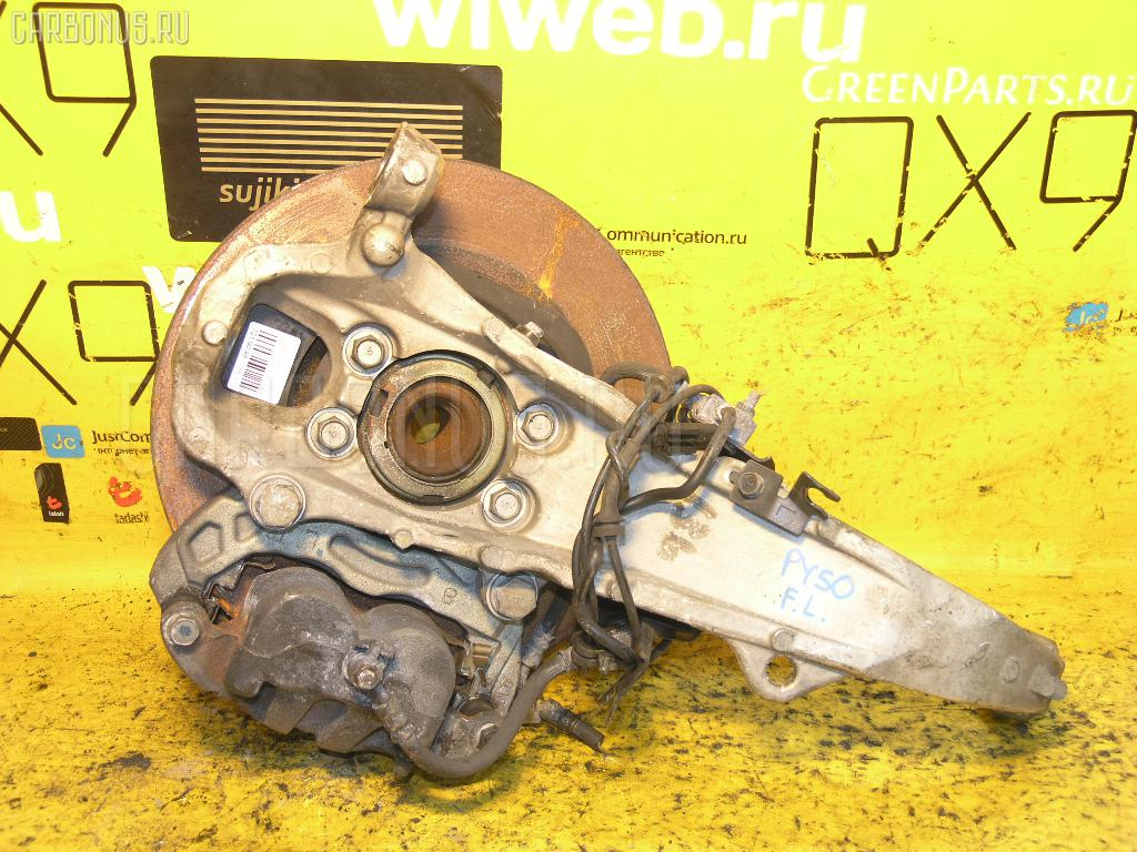 Ступица NISSAN FUGA PY50 VQ35DE. Фото 5