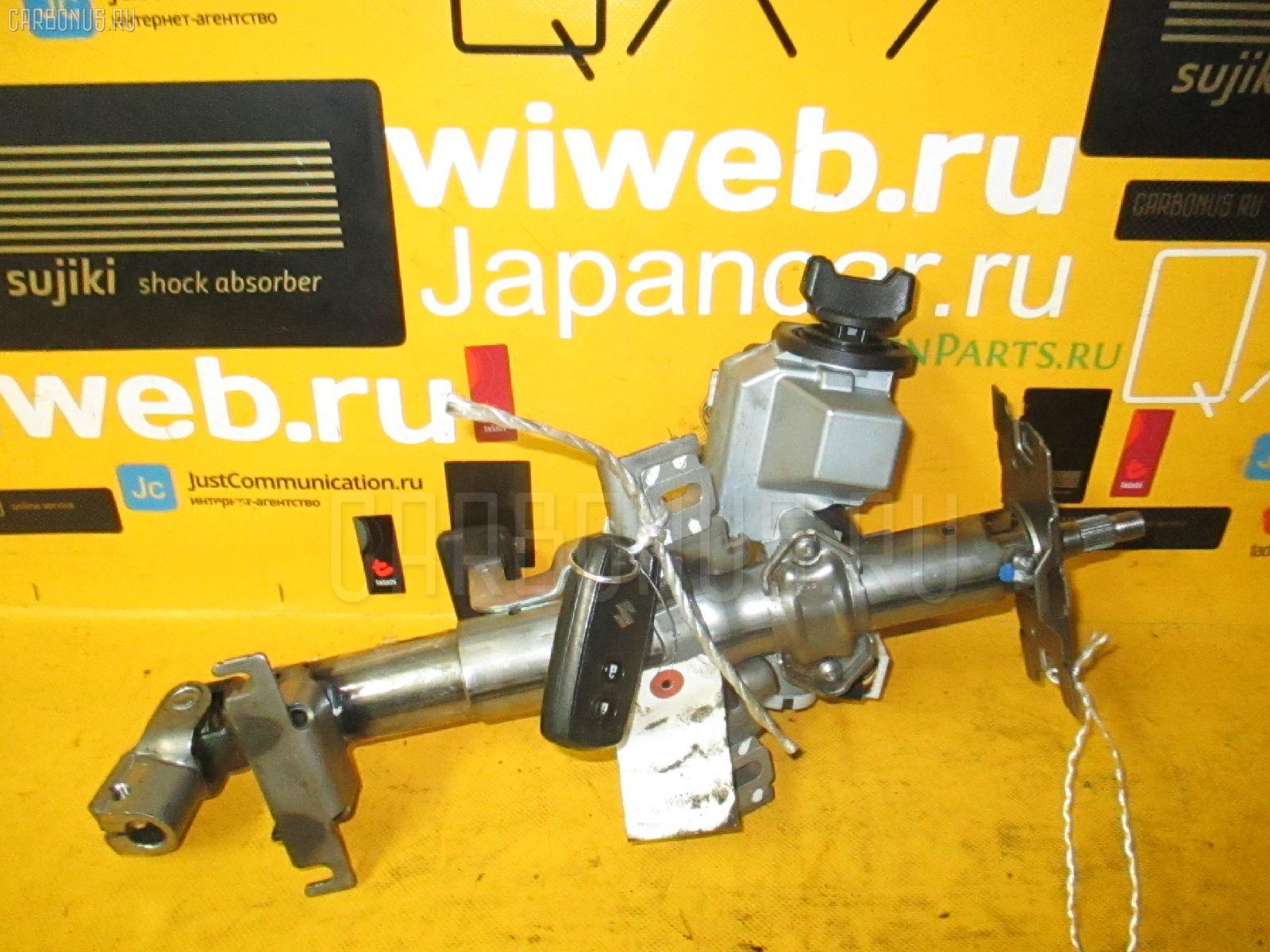 Рулевая колонка SUZUKI SWIFT ZC71S Фото 1