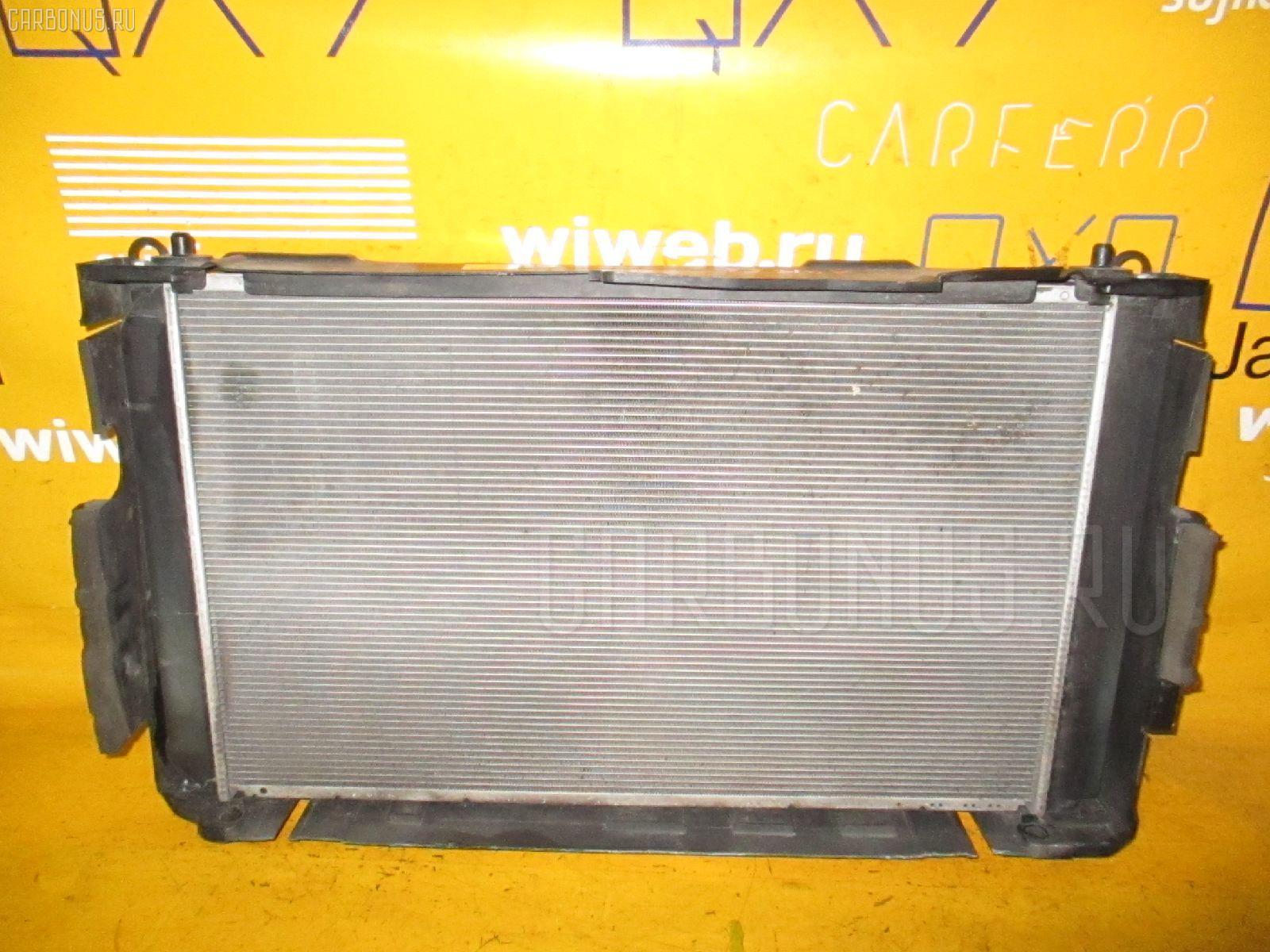 Радиатор ДВС TOYOTA ESTIMA ACR55W 2AZ-FE Фото 1