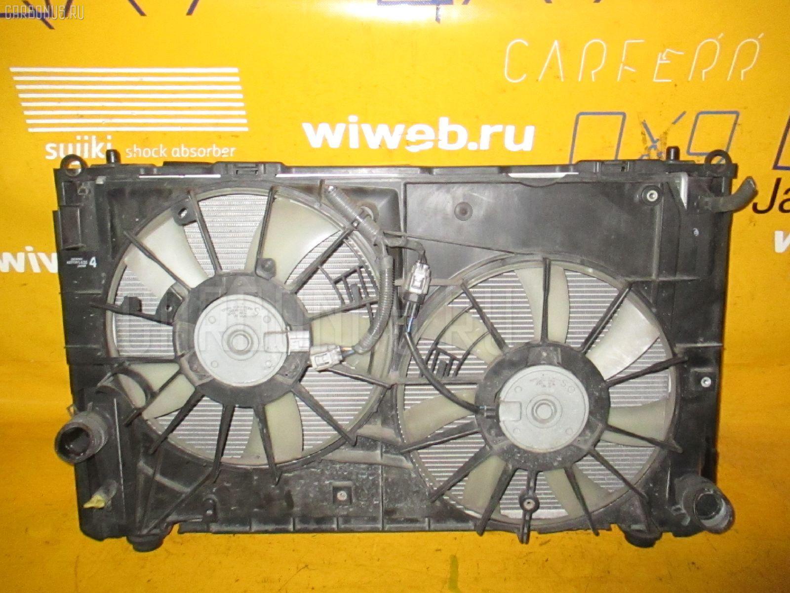 Радиатор ДВС TOYOTA ESTIMA ACR55W 2AZ-FE Фото 2
