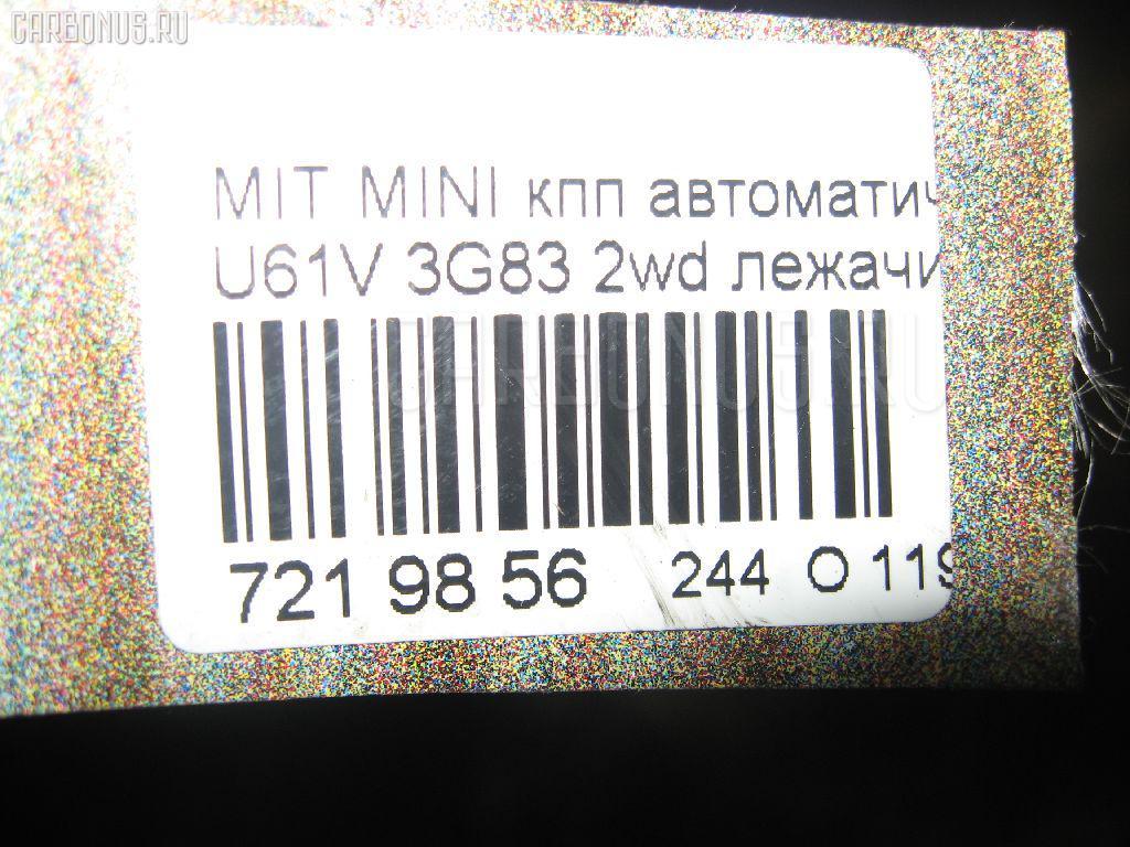 КПП автоматическая MITSUBISHI MINICAB U61V 3G83 Фото 4
