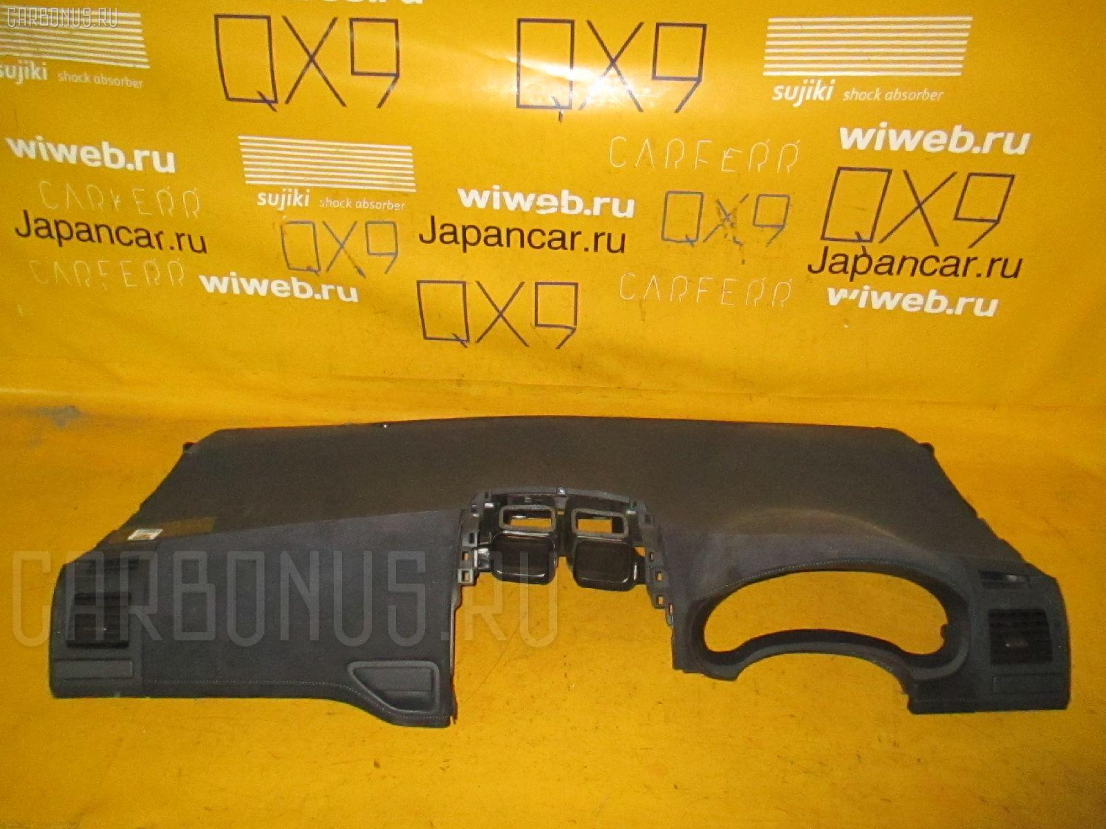 Air bag Toyota Blade AZE156H Фото 1