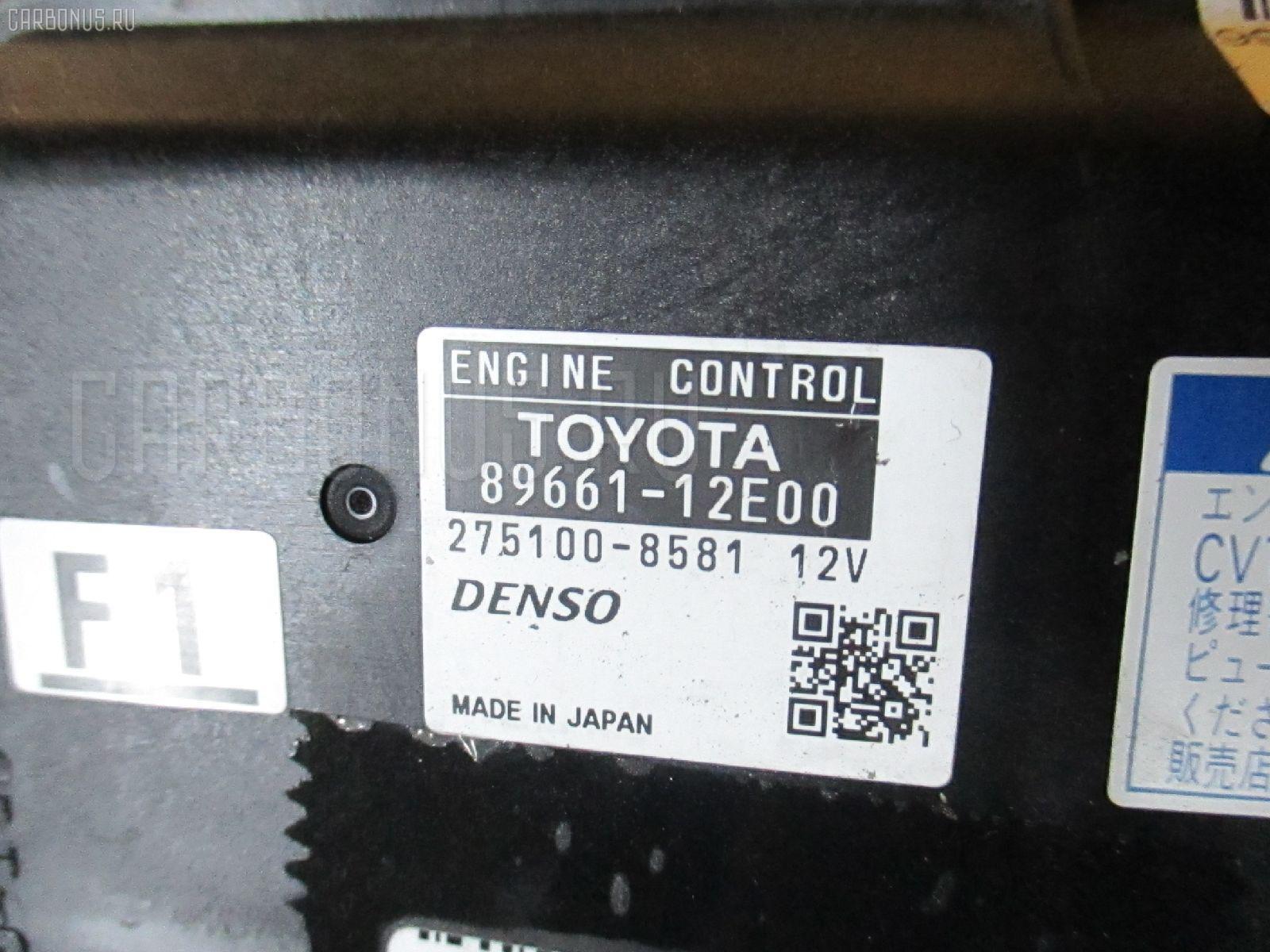 Блок EFI Toyota Blade AZE156H 2AZ-FE Фото 1