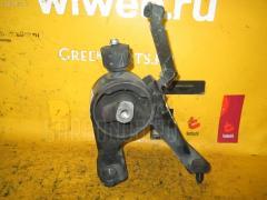 Подушка двигателя TOYOTA BLADE AZE156H 2AZ-FE Фото 1