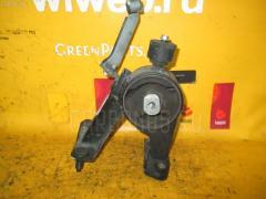 Подушка двигателя TOYOTA BLADE AZE156H 2AZ-FE Фото 2