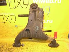 Рычаг INFINITI QX56 JA60 VK56DE Фото 1