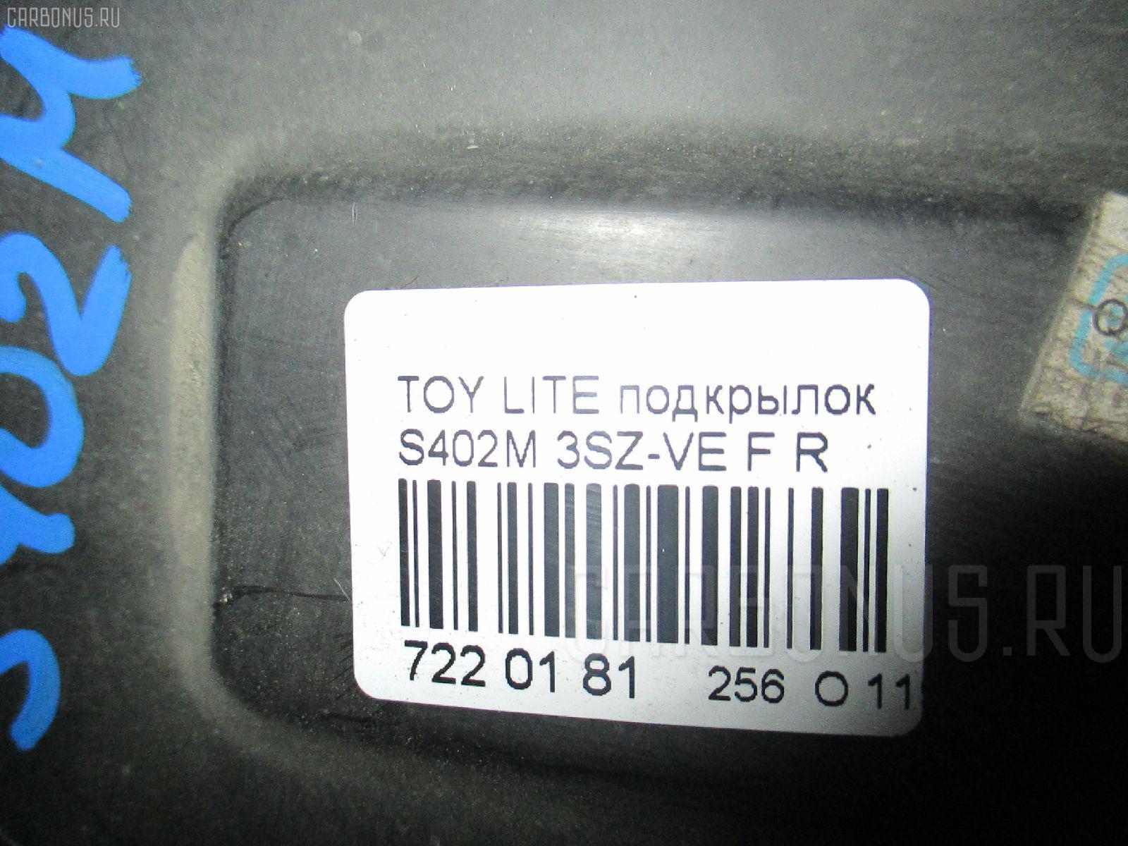 Подкрылок TOYOTA LITE ACE S402M 3SZ-VE Фото 2