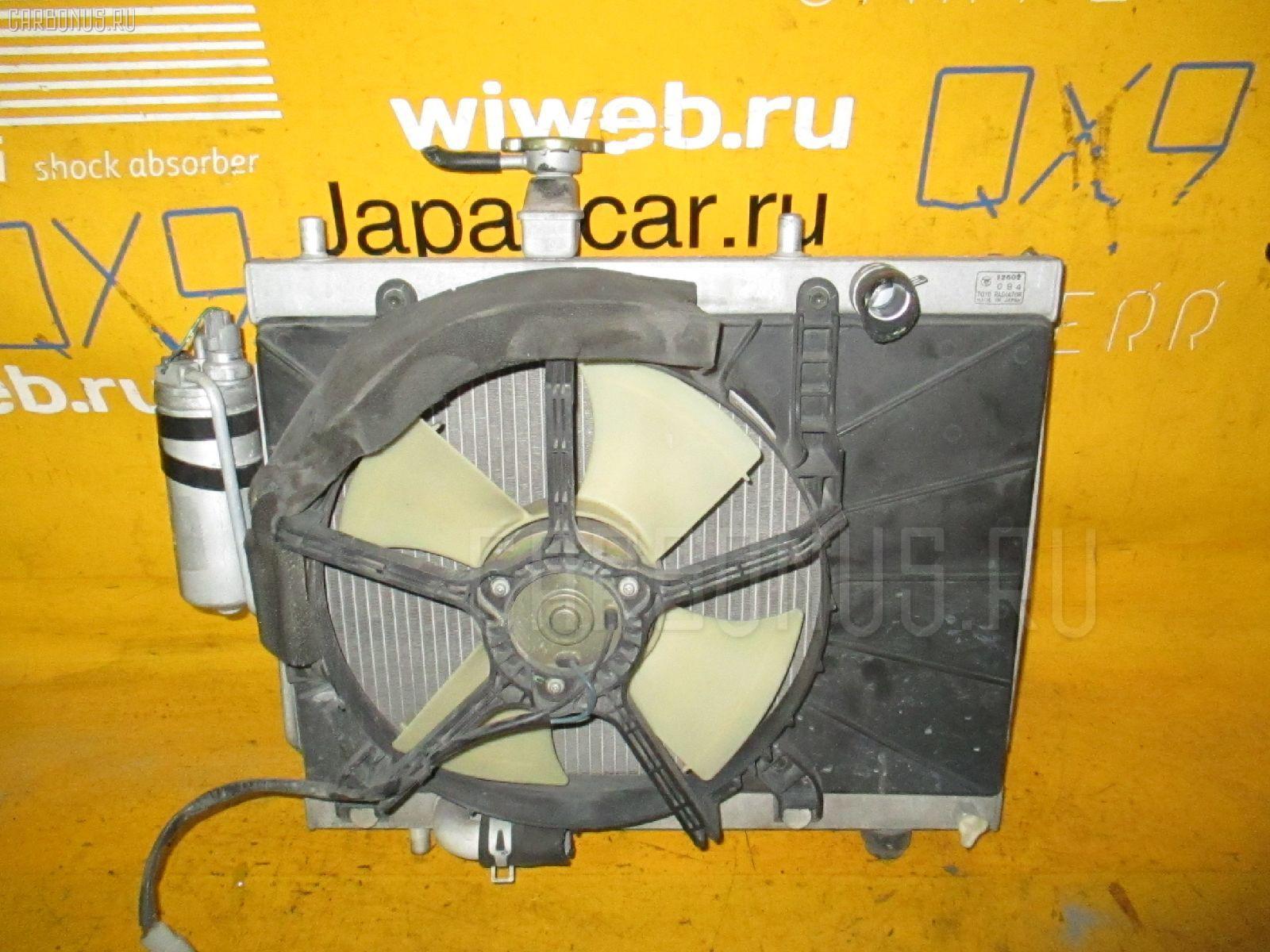 Радиатор ДВС SUZUKI EVERY WAGON DA62W K6A-T Фото 1
