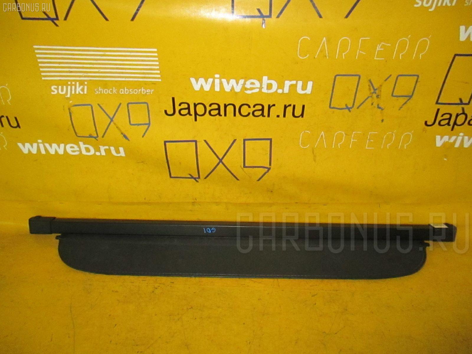 Шторка багажника HONDA FIT GD1. Фото 7