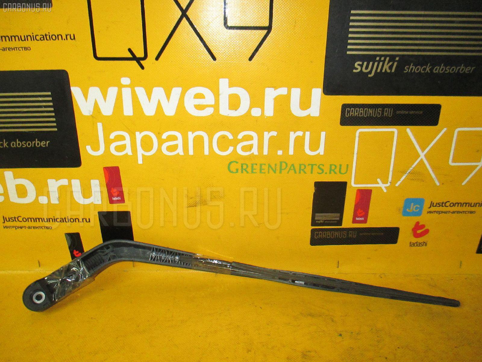 Держатель дворника Honda Stepwgn RG1 Фото 1