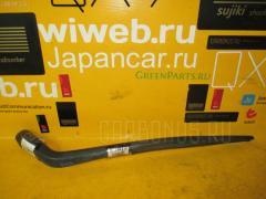 Держатель дворника Honda Stepwgn RG1 Фото 2