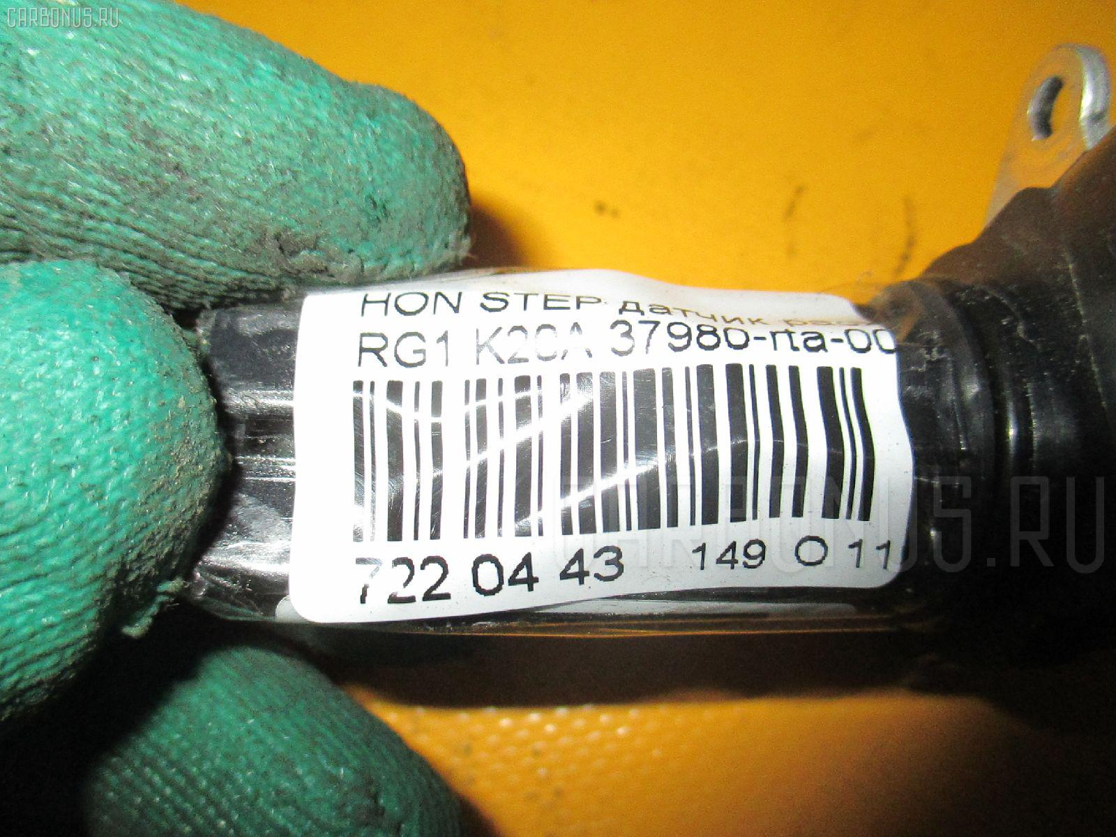 Датчик расхода воздуха HONDA STEPWGN RG1 K20A Фото 3