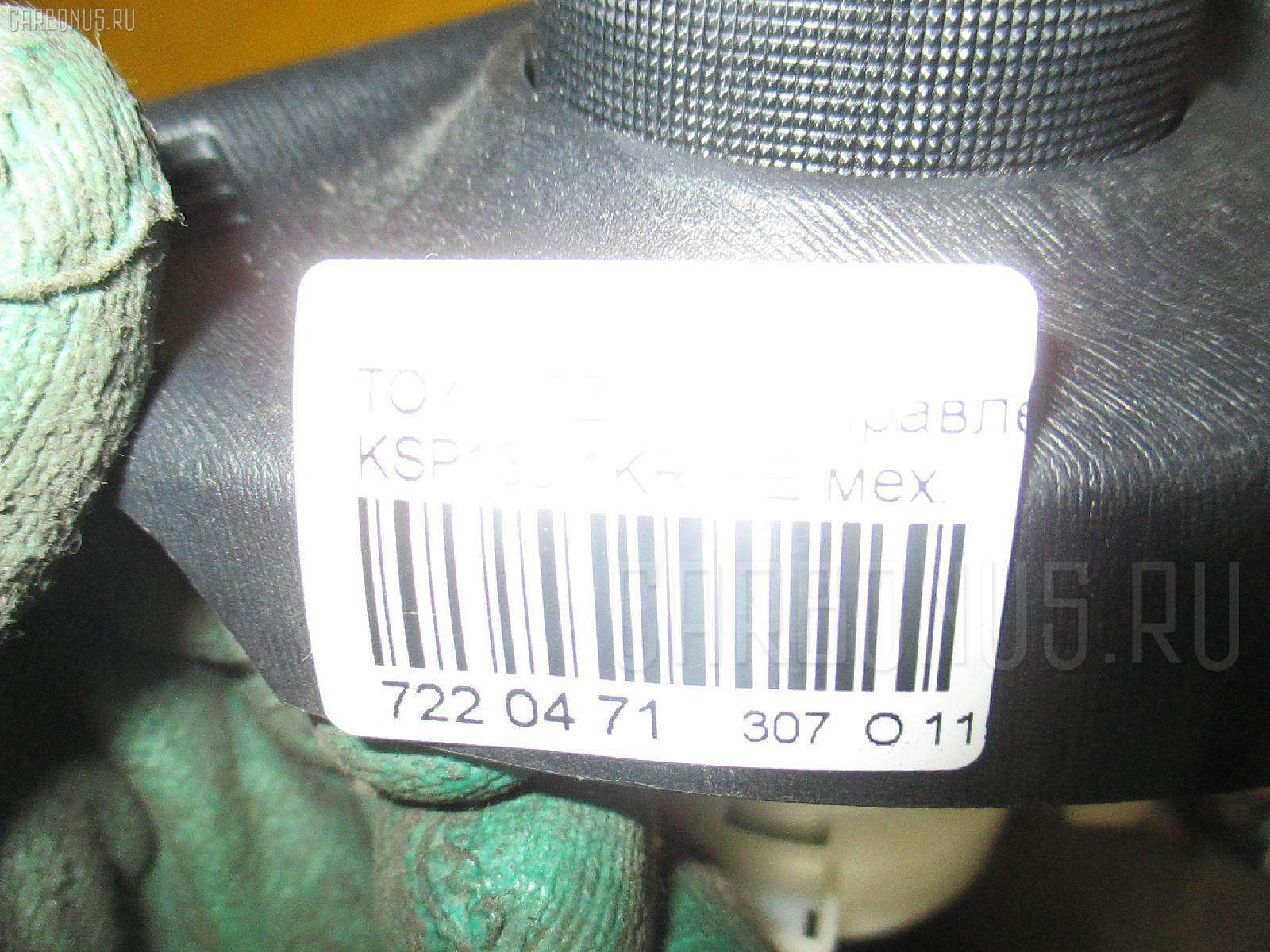 Блок управления климатконтроля TOYOTA VITZ KSP130 1KR-FE Фото 3