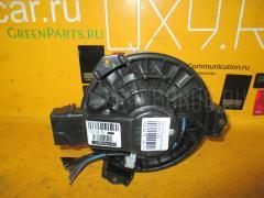 Мотор печки TOYOTA VITZ KSP130 Фото 1