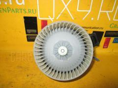 Мотор печки TOYOTA VITZ KSP130 Фото 2