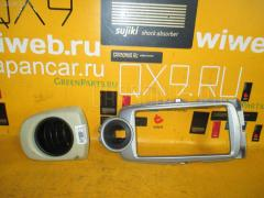 Консоль магнитофона TOYOTA VITZ KSP130 Фото 3