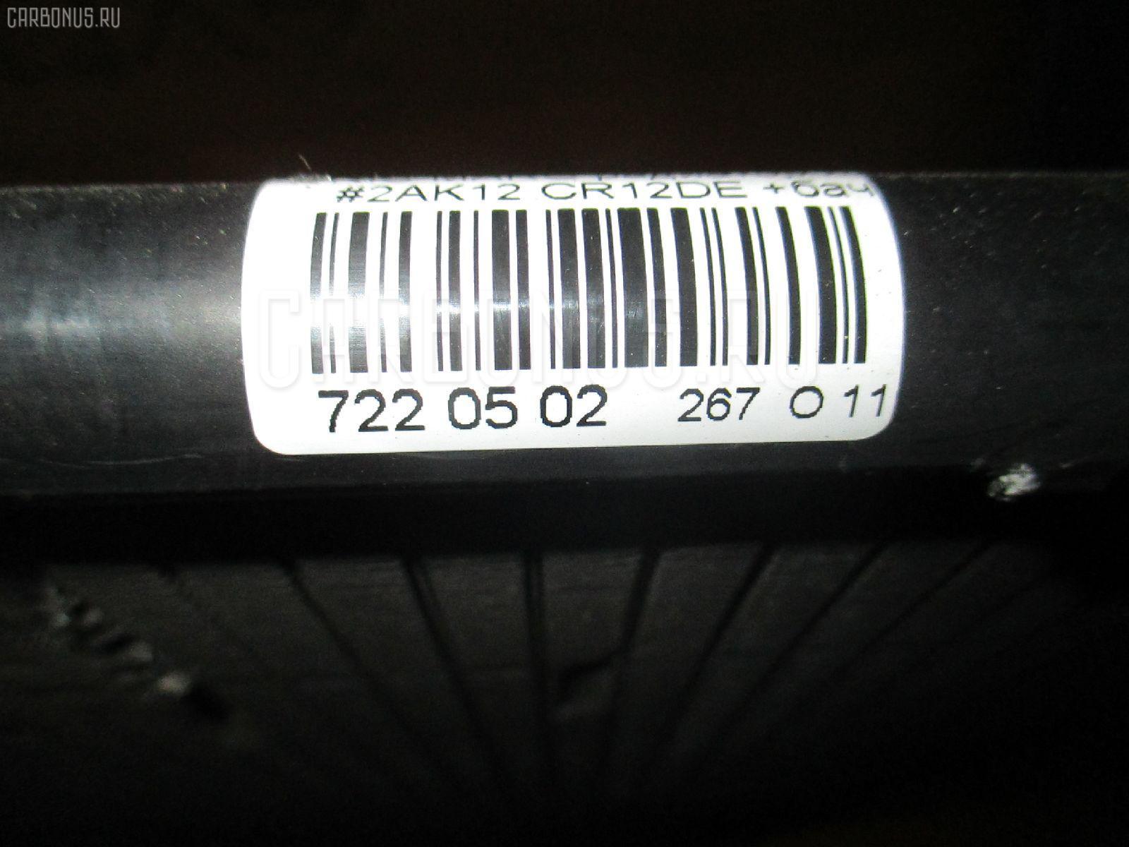 Радиатор кондиционера NISSAN MARCH AK12 CR12DE Фото 6