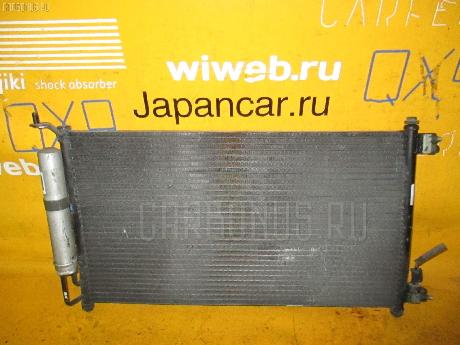 Радиатор кондиционера NISSAN MARCH AK12 CR12DE Фото 5