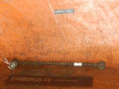 Тяга реактивная TOYOTA CORONA EXIV ST180 Фото 1