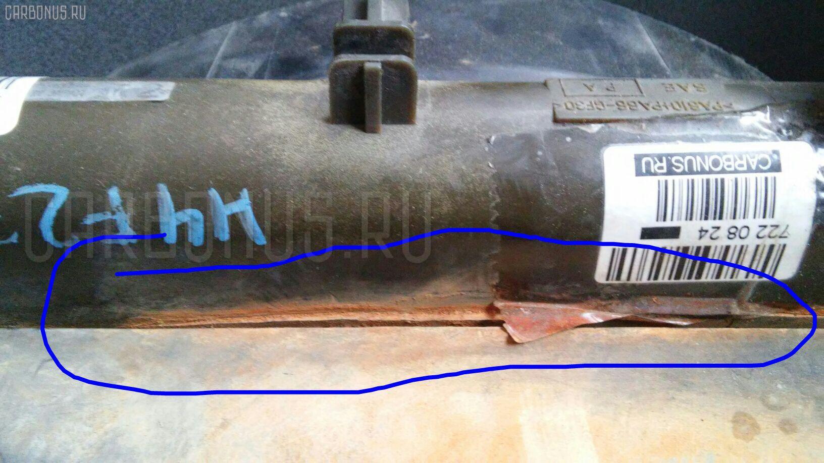 Радиатор ДВС NISSAN ATLAS H4F23 NA20 Фото 1