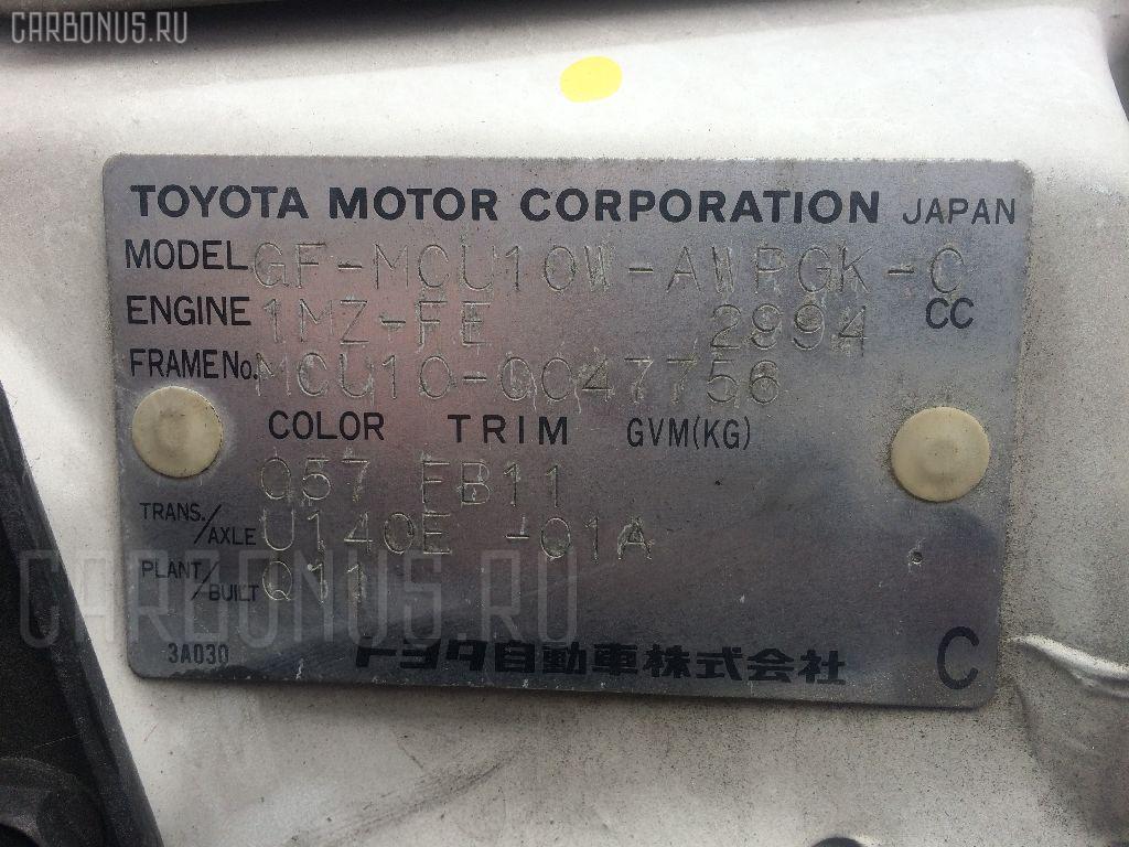 Обшивка багажника TOYOTA HARRIER MCU10W Фото 2