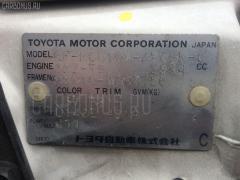 Обшивка багажника на Toyota Harrier MCU10W Фото 3