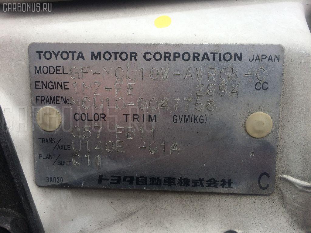 Шланг гидроусилителя TOYOTA HARRIER MCU10W 1MZ-FE Фото 2