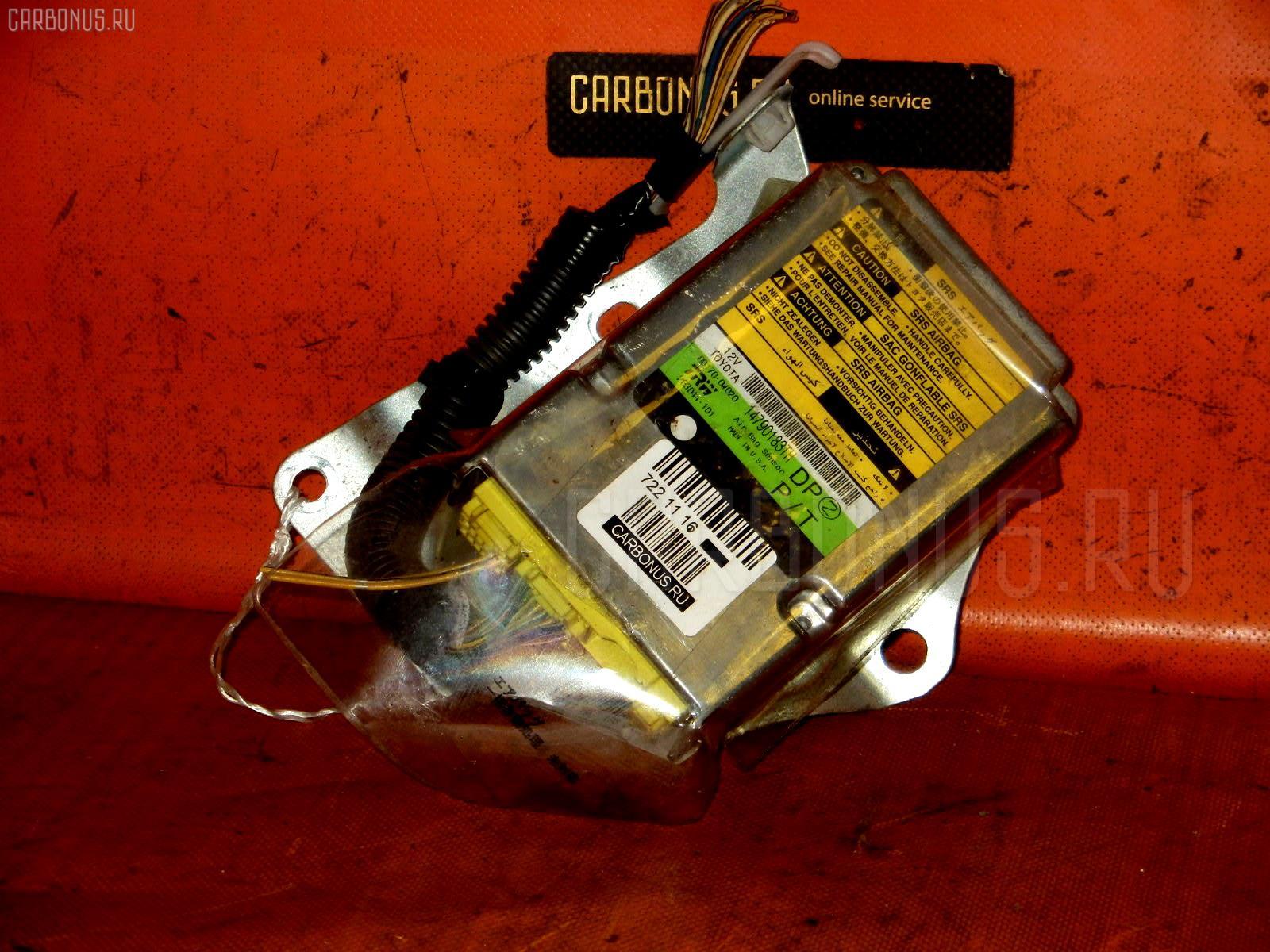 Блок управления air bag TOYOTA HARRIER MCU10W 1MZ-FE Фото 2