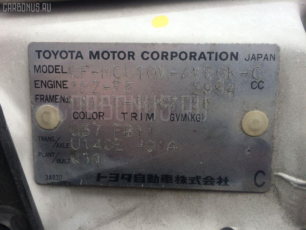 Блок управления air bag TOYOTA HARRIER MCU10W 1MZ-FE Фото 3