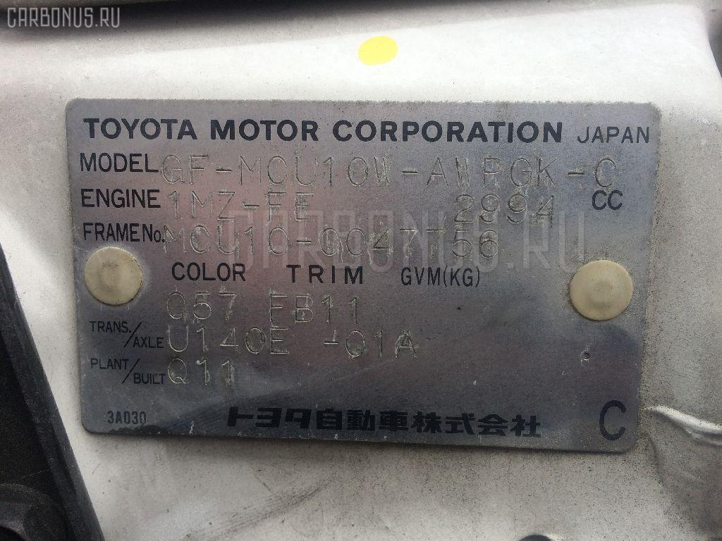 Педаль тормоза TOYOTA HARRIER MCU10W 1MZ-FE Фото 2
