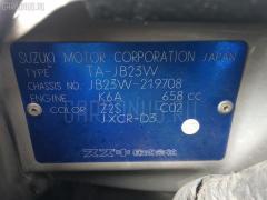 Мотор привода дворников Suzuki Jimny JB23W Фото 2