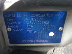 Кардан Suzuki Jimny JB23W K6A Фото 2