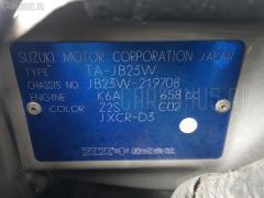 Радиатор кондиционера Suzuki Jimny JB23W K6A Фото 3