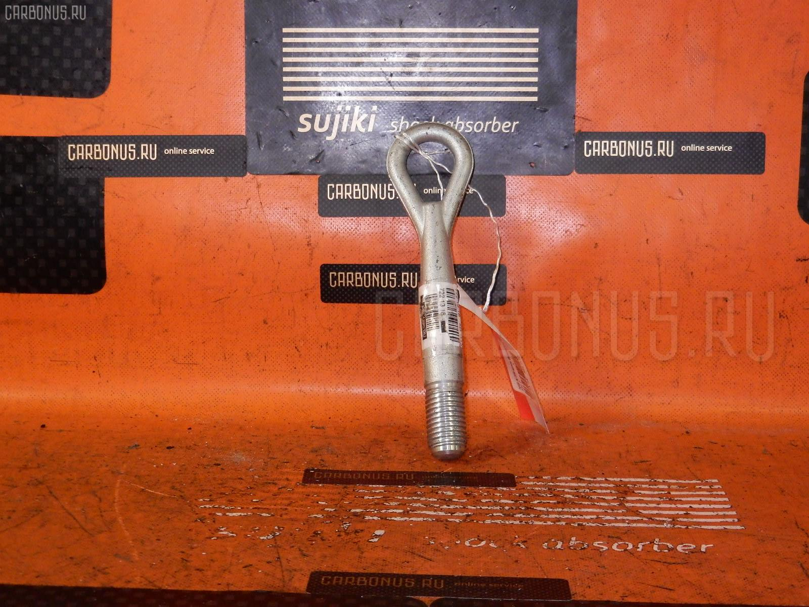 Крюк буксировочный NISSAN X-TRAIL T31 Фото 1
