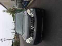 Блок упр-я NISSAN X-TRAIL T31 MR20 Фото 3