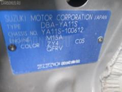 Накладка на порог салона SUZUKI SX-4 YA11S Фото 3