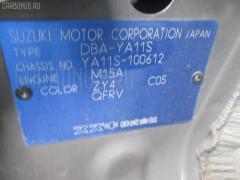 Обшивка багажника SUZUKI SX-4 YA11S Фото 2
