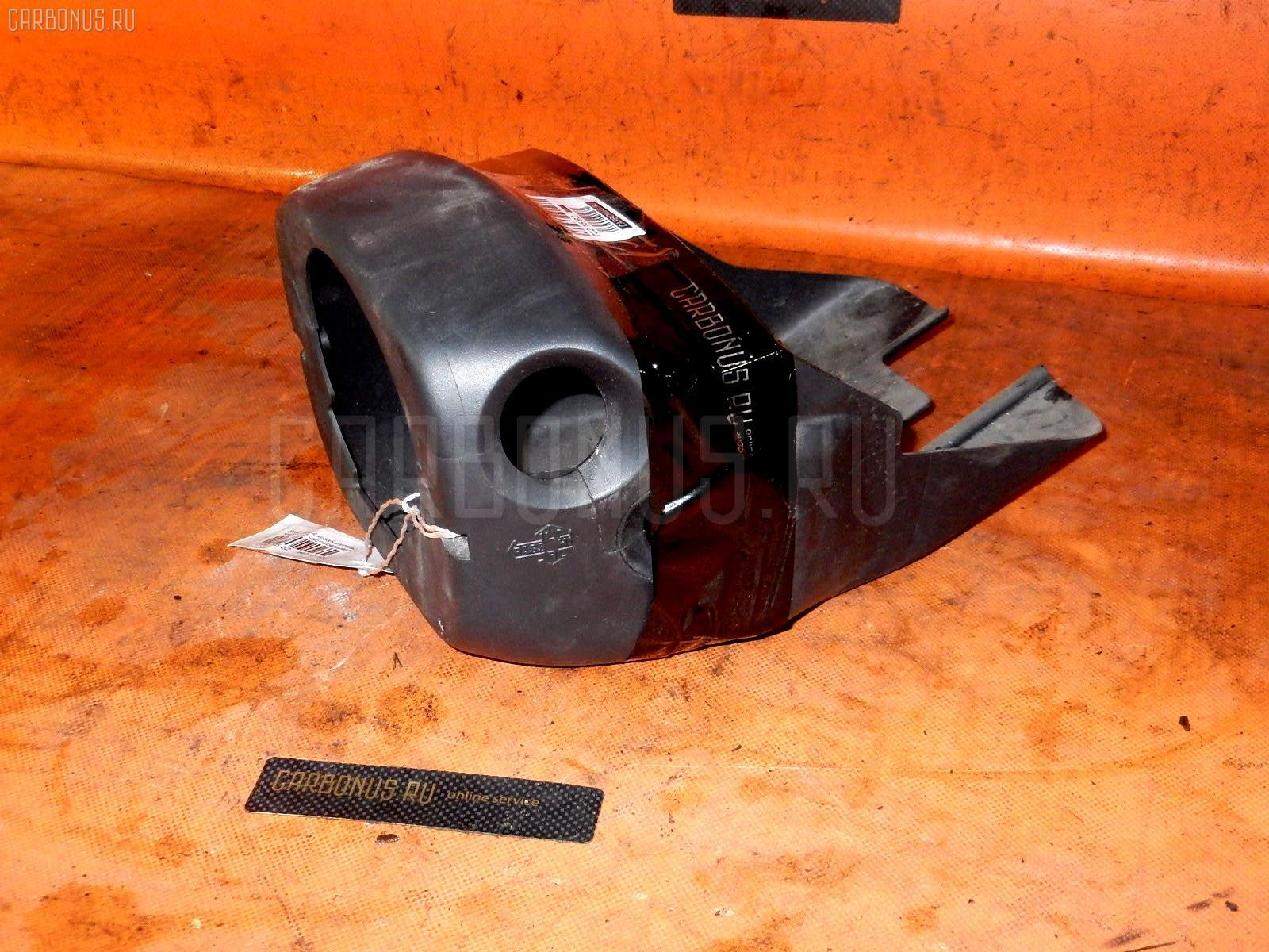 Кожух рулевой колонки SUZUKI SX-4 YA11S Фото 2