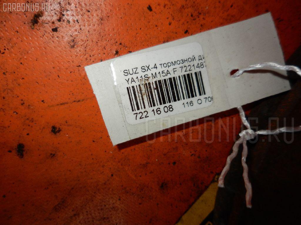 Тормозной диск SUZUKI SX-4 YA11S M15A Фото 7