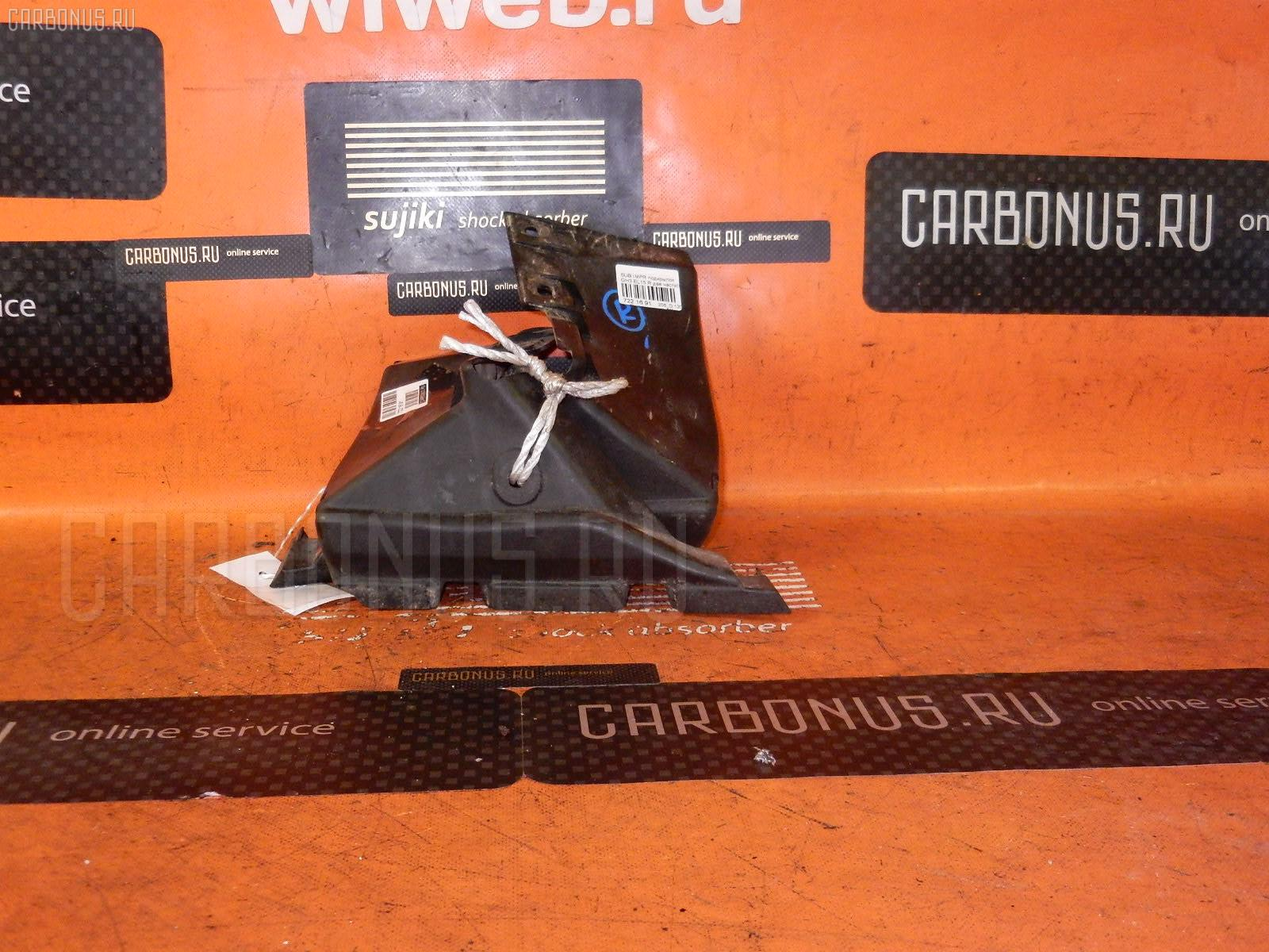 Подкрылок SUBARU IMPREZA WAGON GH3 EL15 Фото 1