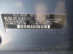 Редуктор Subaru Impreza GH3 EL15 Фото 3