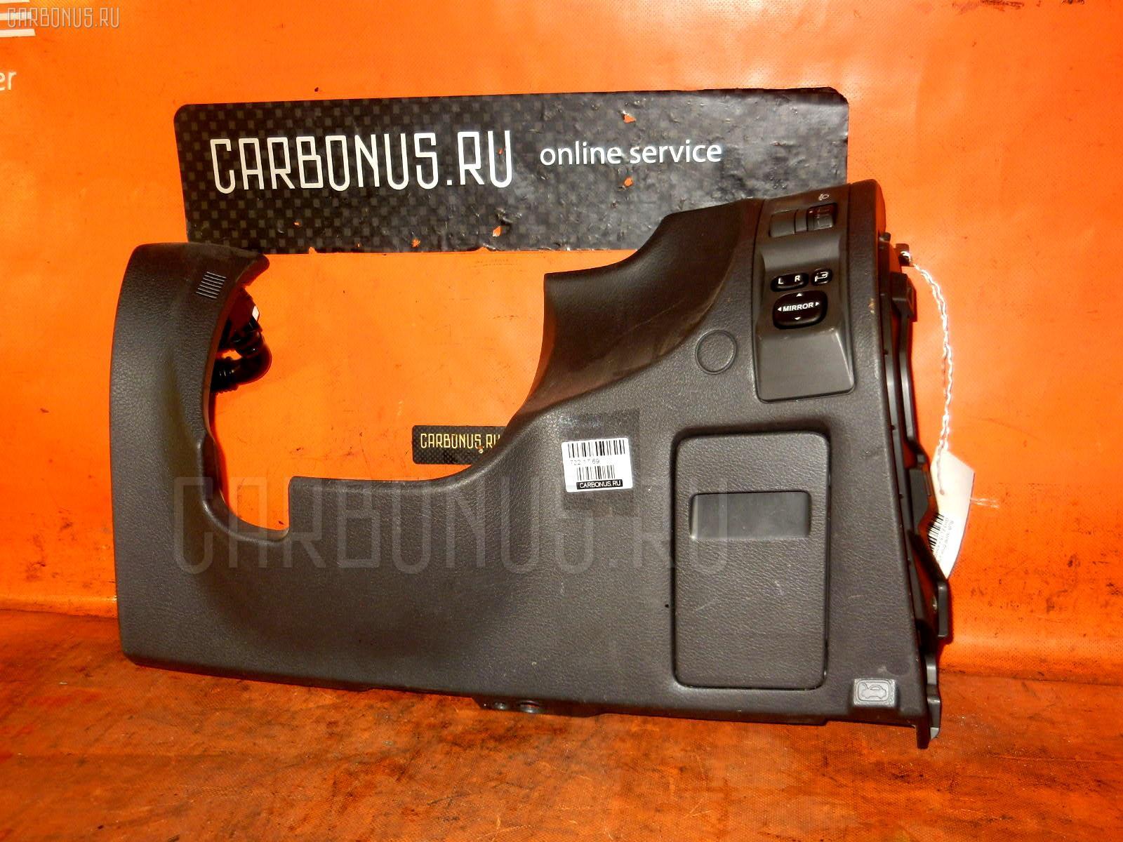 Блок управления зеркалами Subaru Impreza wagon GH3 EL15 Фото 1