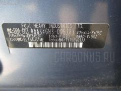 Тросик топливного бака SUBARU IMPREZA WAGON GH3 Фото 2
