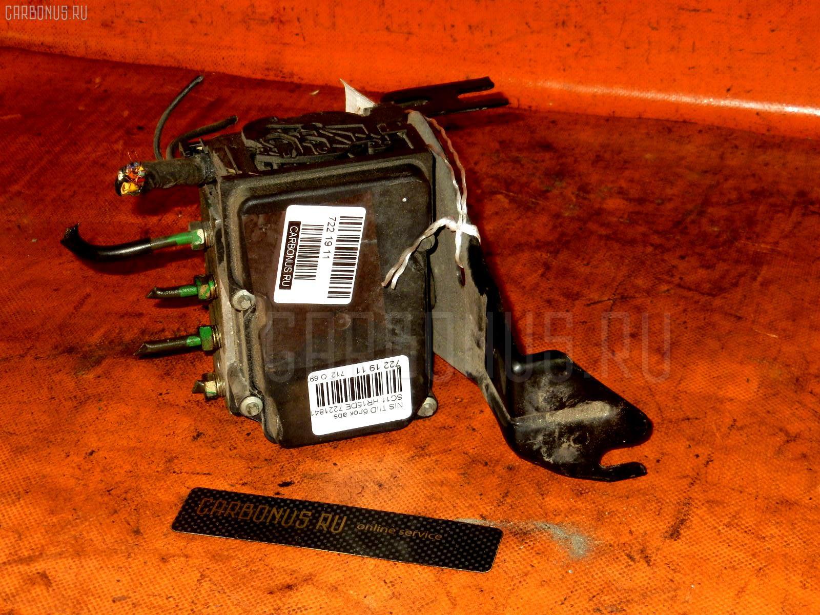 Блок ABS Nissan Tiida latio SC11 HR15DE Фото 1