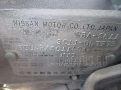 Патрубок радиатора ДВС Nissan Tiida latio SC11 HR15DE Фото 2