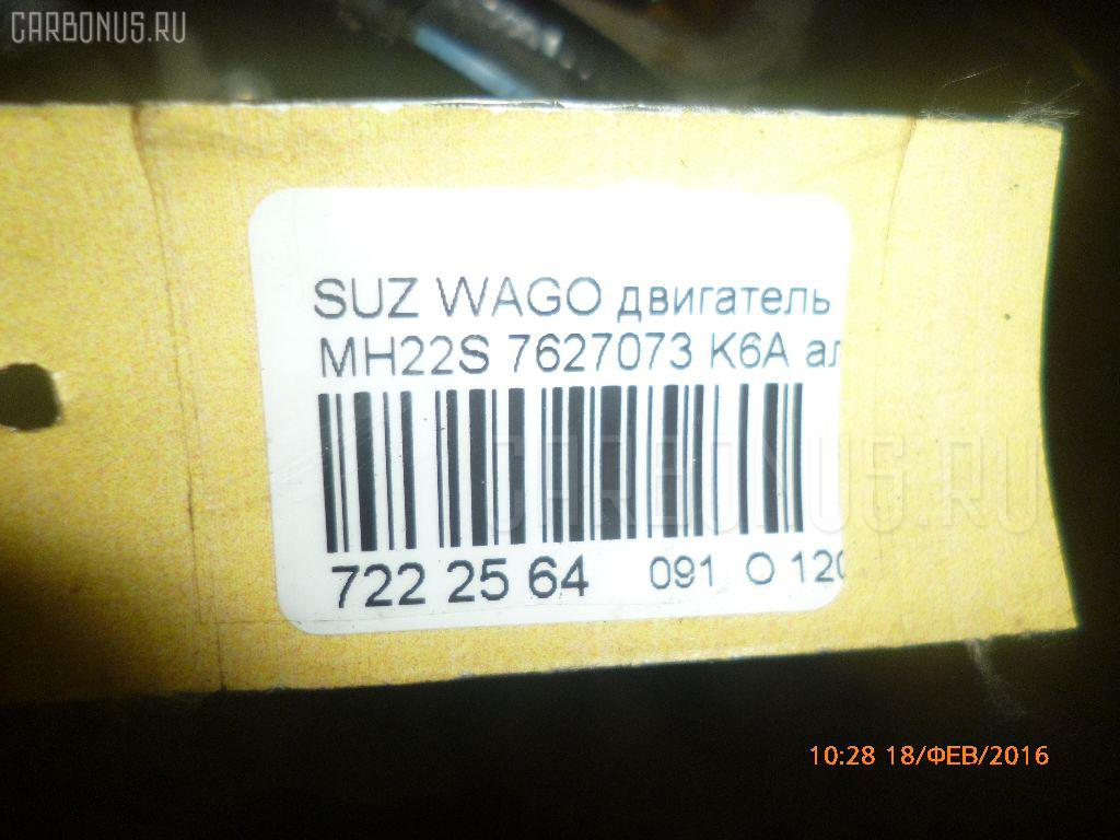 Двигатель SUZUKI WAGON R MH22S K6A Фото 15