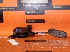 Педаль подачи топлива TOYOTA AURIS NZE151H 1NZ-FE Фото 1