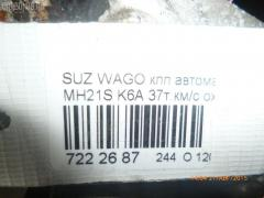 КПП автоматическая SUZUKI WAGON R MH21S K6A Фото 9