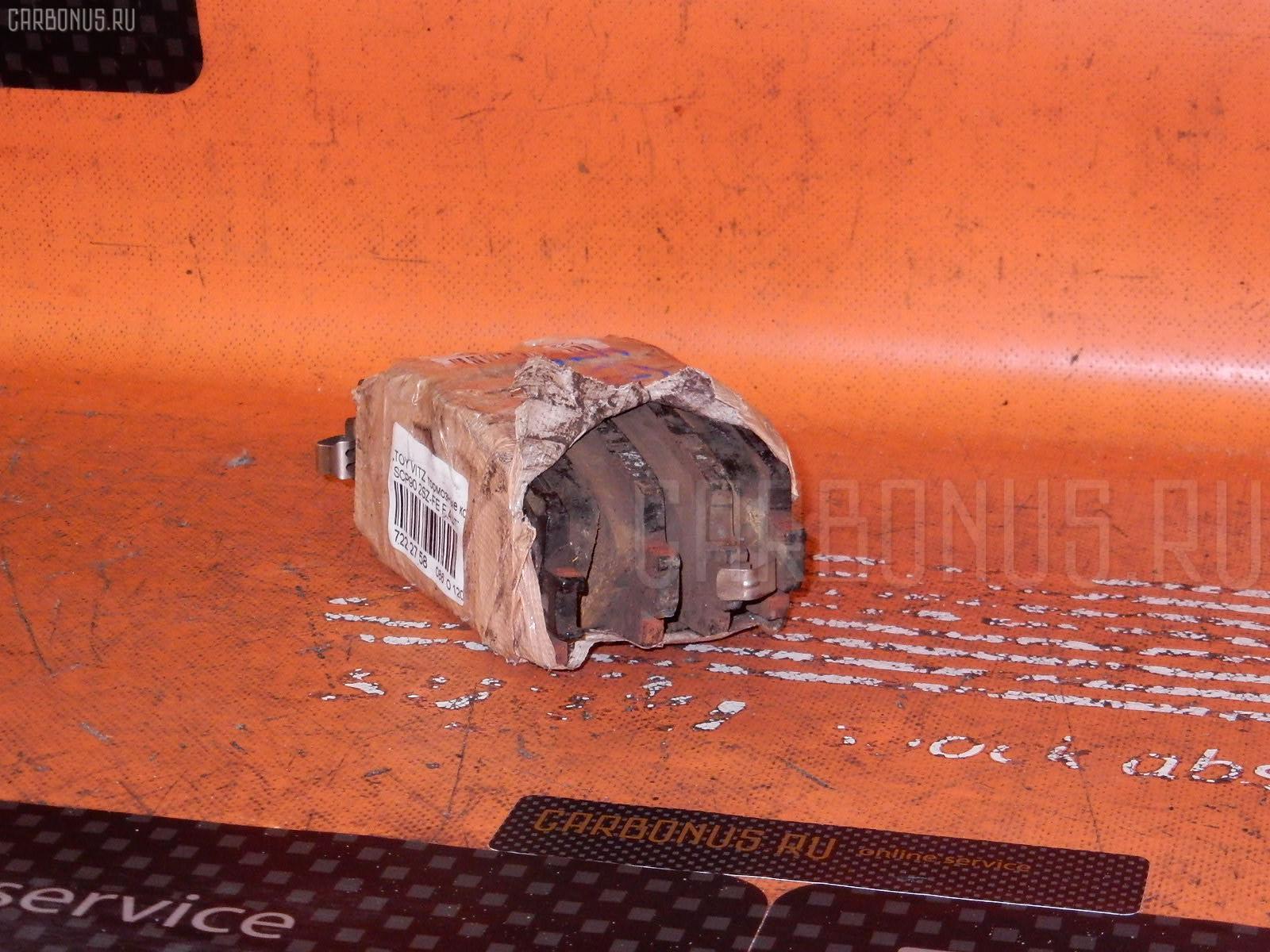 Тормозные колодки TOYOTA VITZ SCP90 2SZ-FE. Фото 4