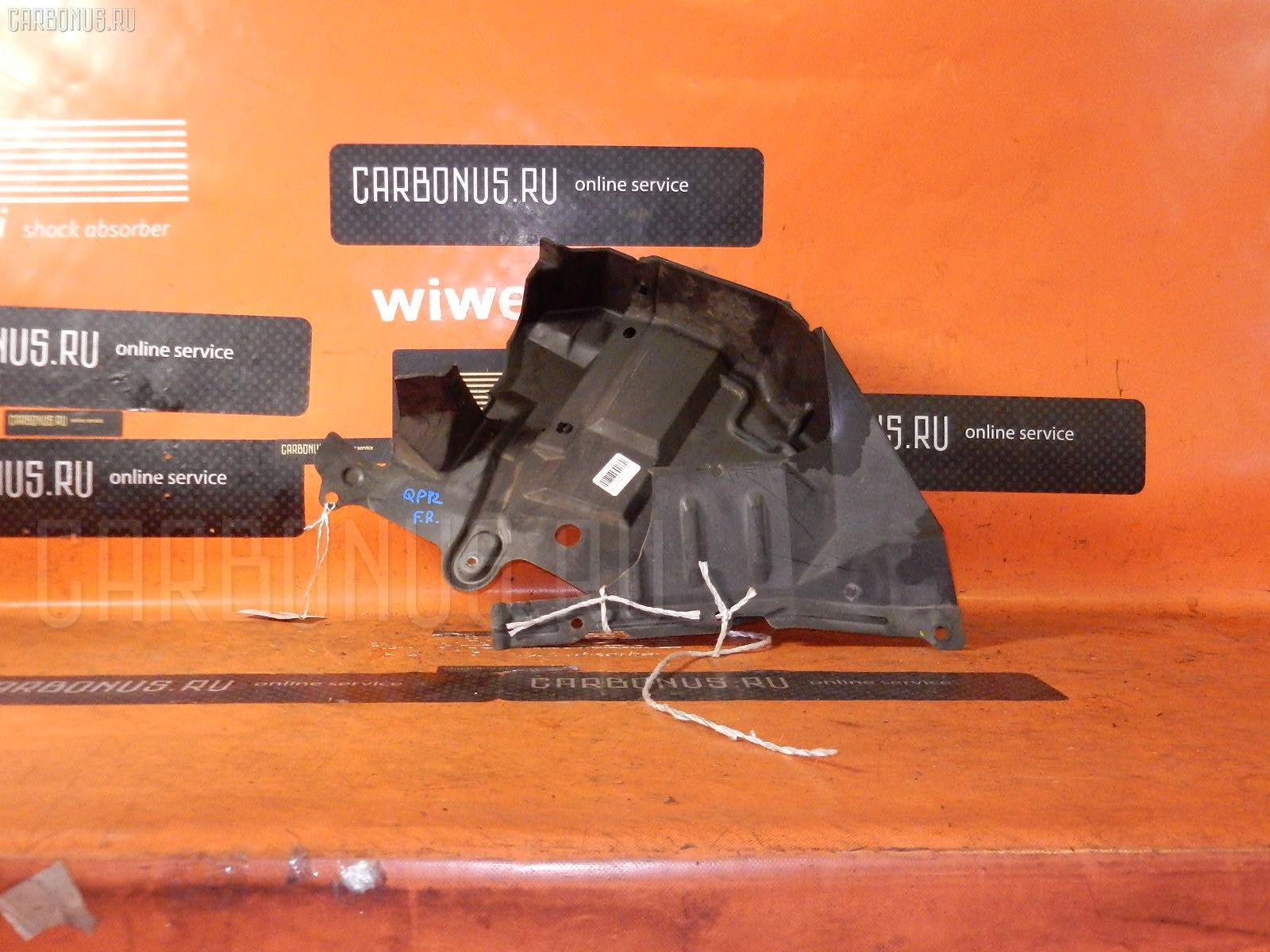 Защита двигателя NISSAN PRIMERA QP12 QG18DE. Фото 2